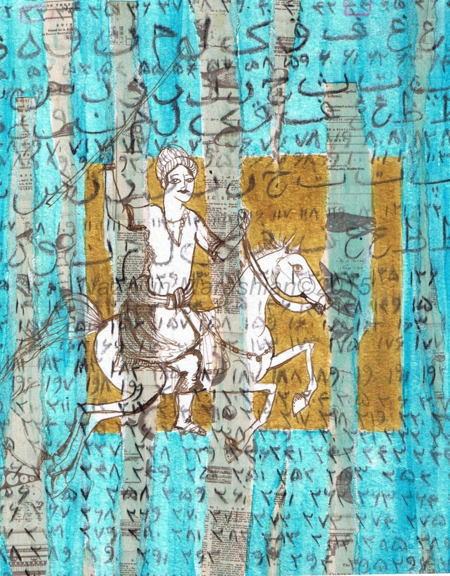 In Miniature: Untitled, 2001